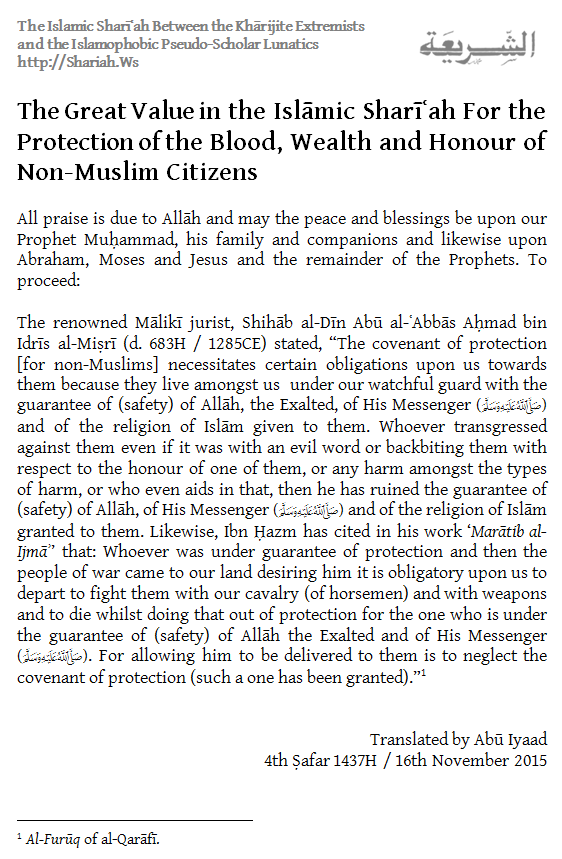 The Protection of the Blood, Wealth and Honour of Non-Muslim